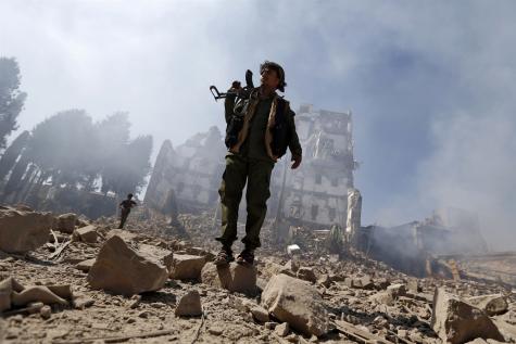Pompeo Declares Terrorist Group